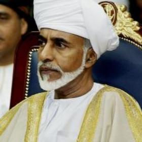 Qaboos bin Sa'id Aal Sa'id | Pic 1