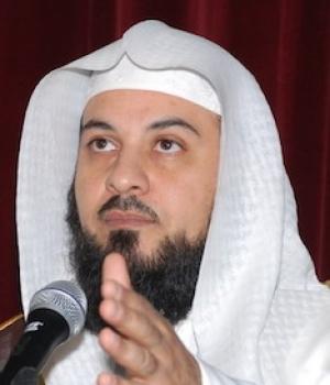 Muhammad Al-Arifi | Pic 1